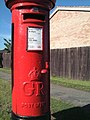 A Postbox in Brookweed (1) - geograph.org.uk - 875467.jpg