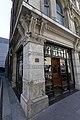 A food shop at 76 Old Broad Street.jpg