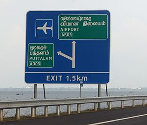 Demographics of Sri Lanka - A multi-lingual road sign
