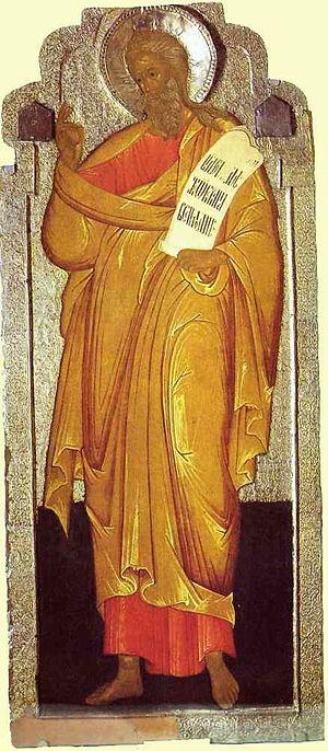 Abraham. Russian icon. 198 x 89 cm. Andrei Rub...