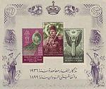 Abrogation of Anglo Egyptian treaty of 1936 and Egyptian Sudan treaty of 1899.jpg