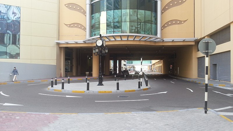 File:Abudhabi Alwahda Mall - United Arab Emirates - panoramio.jpg