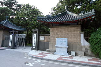Academia Sinica - Former Academia Sinica in Nanking, China.