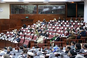 Politics of Afghanistan - National Assembly of Afghanistan in 2006.