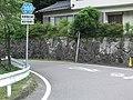 Aichi Pref r-355 Shimasaki.JPG