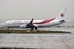 Air Algerie, 7T-VKR, Boeing 737-8D6 (39746339775).jpg