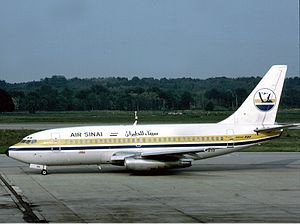 Air Sinai - Air Sinai's own livery, used in the 1980s