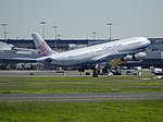 Airbus A340-313X, China Airlines AN0362770.jpg
