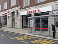 Akbar's, Eastgate, Leeds (30th May 2014).jpg