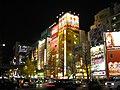 Akihabara -27.jpg