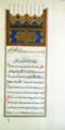 Al-Kafi-first.png