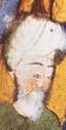 Alaüddevle Bozkurt Bey.png