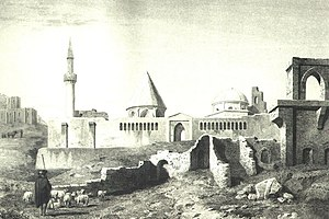 Alâeddin Mosque - Image: Alaeddin Mosque Konya Turkey 1849 engraving