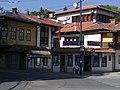 Albanian embassy, Sarajevo.jpg