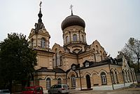 Alexander Nevski church in Vilnius (8123281624).jpg