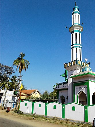 Mysore district - Image: Ali Mosque Nanjangud