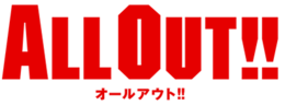All Out!! logo.png