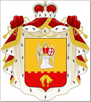 Amilakhvari - The Amilakhvari family coat of arms