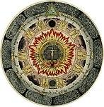 Amphitheatrum sapientiae aeternae - The cosmic rose.jpg