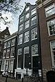 Amsterdam - Singel 148.JPG