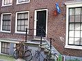 Amsterdam Bloemgracht 76 door from Tweede Leliedwarsstraat.jpg