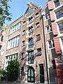 Amsterdam Brouwersgracht 196.JPG