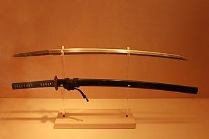Antique Japanese (samurai) katana met museum.jpg