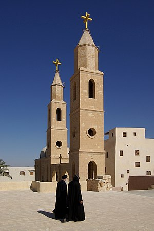 Monastery of Saint Anthony, Egypt Français : L...