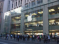 Apple Store, Sydney.jpg