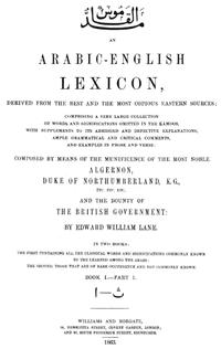 Edward William Lane - Wikipedia