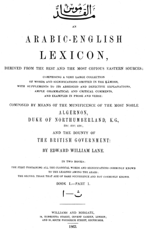 Arabic-English Lexicon - Title page of the first volume