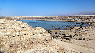 Idan, Israel - Idan reservoir