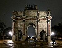 Arc de triomphe du Carrousel at night, Paris November 2014.jpg