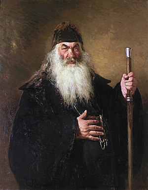 Staff of office - Orthodox protodeacon holding a walking stick. Portrait by Ilya Repin, 1877 (Tretyakov Gallery, Moscow).
