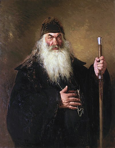 Portrait of an Orthodox protodeacon wearing the distinctive burgundy skufia, by Ilya Repin, 1877 (Tretyakov Gallery, Moscow). Archdeacon by Repin.jpg