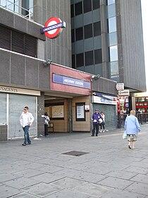 Archway station main entrance.JPG