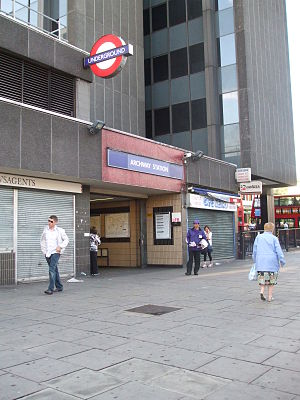 Archway tube station - Main entrance on Junction Road