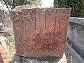 Arinj khachkar, old graveyard (315).jpg
