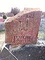 Arinj khachkar, old graveyard (57).jpg