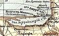 Ashuradeh island at Russian map (1905).jpg