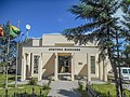 Assembly of Municipality Vasilevo (2).jpg