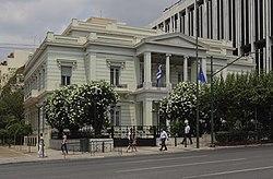 Attica 06-13 Athens 07 MFA Greece.jpg