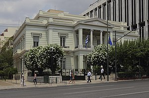 Ministry of Foreign Affairs (Greece) - Building of the Ministry of Foreign Affairs in Athens