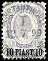 Austria Levant 1896 Sc30Con.jpg