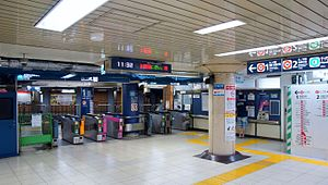 Awajichō Station - Image: Awajicho Station Sudacho ticket barriers 20160507