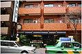 Azabu-juban 0145.jpg