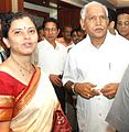 B. S. Yeddyurappa & Minister.jpg
