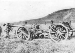 BL 5 inch gun Mk I – V - In South Africa, circa. 1900