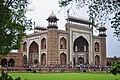 BRP Gateway of Taj.jpg