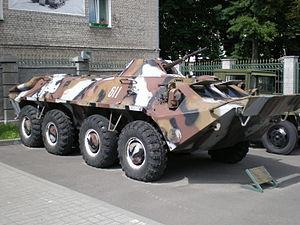 BTR-7 - BTR-70